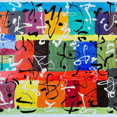 "Metis Poem #17 - Metis Poems | acrylic on paper | 20""x30"" by Chris Harris, artist on Pender Island"